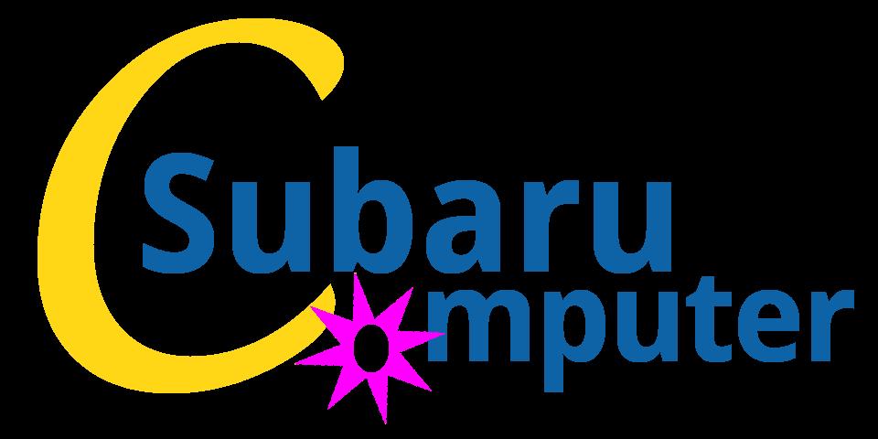 株式会社スバルコンピュータ